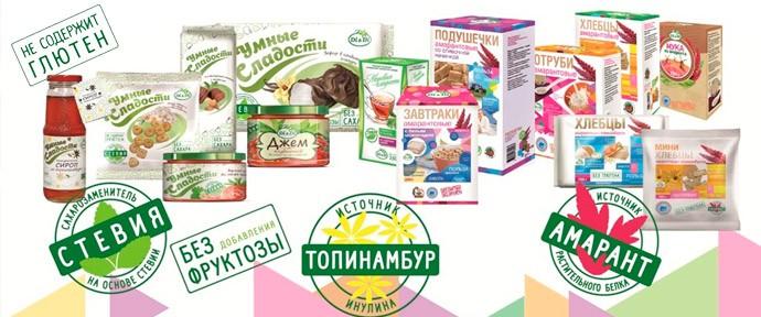 Безглютеновые и Диабетические продукты