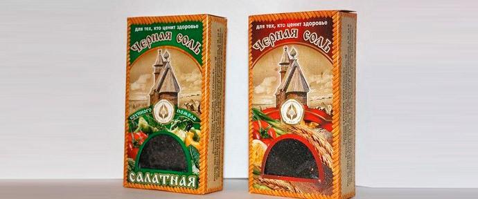 Соль черная Костромская